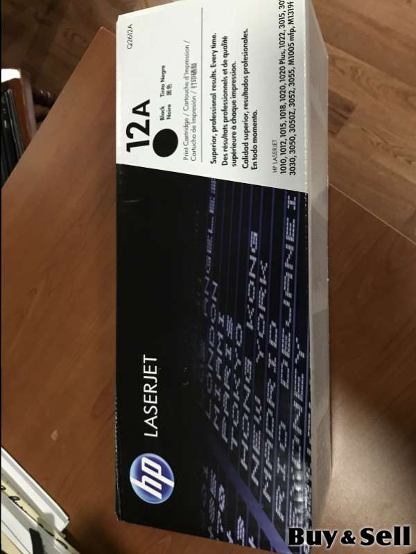 Two 12A HP laser jet printer cartridges