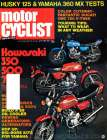 Car/Truck/Motorcycle Magazines(any year)