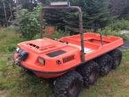 Argo for sale